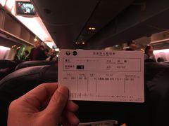 この週末、もともとバスで伊江島に行こうと思っていましたが、たまたま同じスケジュールで友人のTさんも沖縄でご一緒することになりました。 じゃ、レンタカーで行きましょうとなり、レンタカーやフェリー、宿などをバタバタと予約して当日 始発で羽田空港に行き、ファーストクラスの空席待ちにトライするも16番と撃沈しました