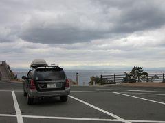 伊豆西海岸を北上して「堂ヶ島」から「黄金崎」にやって来ました 「堂ヶ島」から「黄金崎」は国道136号線で9km程の道のり
