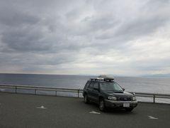 再び西海岸を北上し 戸田にある「御浜岬公園」にやって来ました 「旅人岬」から「御浜崎公園」迄は県道17号線で15km程の道のり