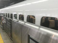 寒い東京から温泉に入りに小田原へ初上陸です! 品川駅から小田原駅まで新幹線で30分程度と楽ちんです