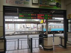 昨夜は美味しい地酒を飲み過ぎたので少し二日酔い気味の4日目。 宇和島駅9時39分の予土線に乗って河後森城がある松丸駅へ。