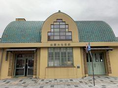 出雲大社から真っ直ぐ下ると、出雲大社前駅が。 ここから一畑電車に乗って、松江に向かいます。   ・・・ところが、なんと電車が出たばかりで次の電車はあと1時間後。 のどぐろを食べてしまったばっかりに、やってしまった。