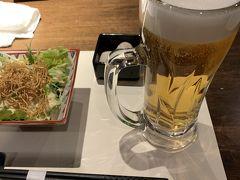 松江駅近辺で本日の夕食。 海援丸さんで一人居酒屋します☆