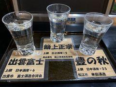 飲み足らず、一人で2件目へ。笑 赤べこさんでまた日本酒を頂きます。