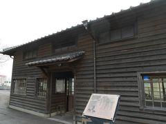 ごんぞう小屋の中は歴史を解説したパネルが掲示されていて無料で見学できます。