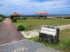 「西港ミレニアムパーク」 島の憩いの場として整備されました。 付近には、キャンプ場もあります。