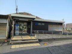 2月12日午前9時前。 吉備津彦神社の参拝を終えて桃太郎線(JR吉備線)の備前一宮駅に戻って来ました。