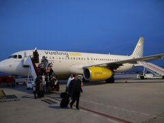 バルセロナから空路でグラナダ空港 (GRX)へ移動しました。