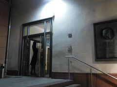ゲーテ博物館は既に閉館