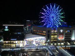 この日も夜遅くまで駅前広場のイルミネーションは光り輝いていました☆