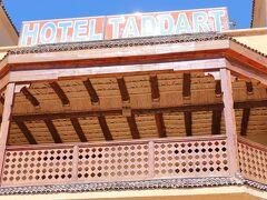 昼食を摂ったホテル。ヤシの柄の内装が美しい。