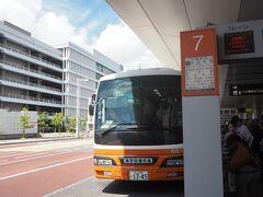 「成田」の出発はある意味楽しいけれど  羽田からの移動時間に気を揉みます。  成田からの離着陸の時間で、前泊や後泊を  しなければならないので、今回の様に連結が  よい便は本当に助かります!!
