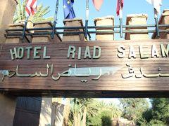 ワルザザードのホテルに着きました。 資料ではOuarzazate Le Riad となっていますが。