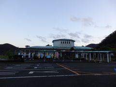 ナイトツアーの集合場所に向かいます。  道の駅マングローブパーク http://www.mangrovepark.com/