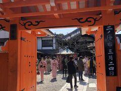 八坂庚申堂に着きました。  着物を着た 若い子たちがたくさんいました。