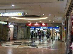 博多駅は巨大なターミナル駅で、地上には大きな駅ビルが建ち、地下には地下街が広がっていました。