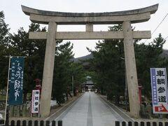 次に吉備津神社からクルマで10分ほどの吉備津彦神社に行きます。ここは吉備津神社から分社され、備前の一ノ宮になっています。