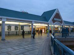 倉敷駅でレンタカーを返却です。