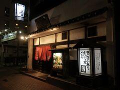 近くのホテルにチェックインしたあと、夕ご飯を食べにふたたび倉敷の街を歩いてみます。いろいろと迷いましたが、郷土料理の浜吉にしました。