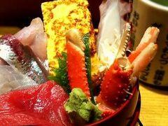 いきいき亭で朝ごはん 食べられないもの訊いてくれたりお店の方がとても優しい!しかもおいしい! まかない丼 / 700円
