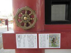 極楽門 転法輪 (四天王寺)