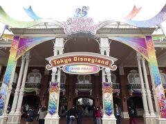 東京ディズニーランドへ!