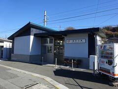 JR身延線、鰍沢口駅。 さっきのバス営業所から歩いて20分くらい。