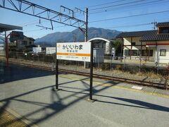 甲斐岩間駅。