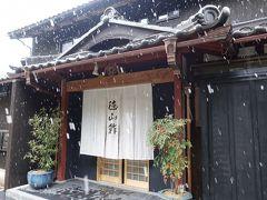 雪のちらつく中を、余呉の徳山鮓へ。もう何回目でしょうか。  例年だと雪に覆われている時期、全く積雪が見られません。今年の暖冬ぶりがうかがえます。