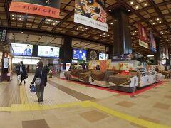 1月5日、土曜日です。  いつもの仙台駅改札前で待ち合わせです。