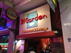 晩御飯は。日本人ご用達のこのお店へ。  SH Gardenというベトナム料理屋さんです。