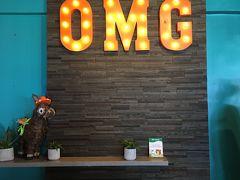 オアフ メキシカン グリル(Oahu Mexican Grill)