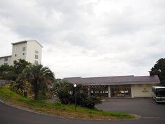 17時半過ぎに今夜の宿泊場所、日南海岸 南郷プリンスホテルに到着しました。