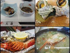 土砂降りに近い雨が降っているので、ゆっくりと10:30過ぎにホテルをチェックアウトして向かったのは、伊勢海老料理 ドライブイン 大海。 https://taikai.jimdo.com/ この雨じゃ観光もできないのでせめて美味しいご当地グルメを楽しもうと、前日に行列ができていたこちらのお店に早めの時間にやってきました。 海鮮丼も美味しそうでしたが、せっかくなので伊勢海老を食べたいので、伊勢海老懐石「松」5,400円。 ・突出しのバイ貝ともずく酢。もずく酢も九州だからか甘め。 ・サザエのつぼ焼き ・伊勢海老1尾は、お造りか塩焼きか湯がきから選べます。こちらは塩焼き。 ・伊勢海老入りお味噌汁。味噌がたっぷりで美味しい!