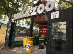 ホテルから徒歩4分の場所にあるサイゴン動物園に来ました。  動物園自体は徒歩4分なんだけど、入口がわからず。  これも入口風に見えるけど、実は違います。