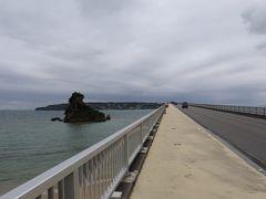 その後、58号線から505号線を走り「古宇利大橋」へ。 雲が多かったけど(´-ω-`)それでも絶景!