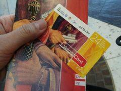 列車を降りてソッコーで乗り放題込みの 「ヴェローナ カード」を購入。