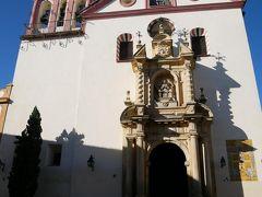 Parroquia de la Trinidad