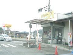 高田橋を渡り愛川町三増へ。ここには神奈川県の広大な養鶏所があり、 卵の直販、それを使ったプリンなどのスイーツやソフトが有名。 道路を挟んで駐車場があります。  神奈川県中央養鶏農業協同組合 http://chuoyokei.or.jp/index.html