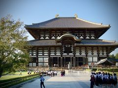 【東大寺盧舎那仏像(とうだいじるしゃなぶつぞう)、奈良の大仏様】  比較的、ゆったりした気持ちで、観光ができます......
