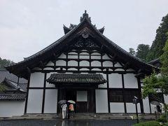 瑞巌寺 庫裡くり禅宗寺院の台所白壁と木組みのコントラストが美しい 本堂とこちらが国宝だそうです