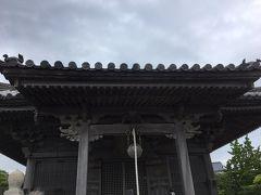 五大島までやってきました  臨済宗妙心寺派の、寺院 瑞巌寺の所属のお寺さんだそうです