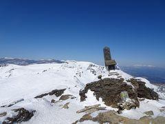 安達太良山(標高1700m)に登頂! 日本百名山の77座目。