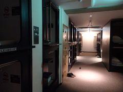 郡山駅近くの本日の宿「キャビネットホテルwow!s」。カプセル1泊2700円。