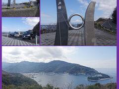 県道17号を走って来ました。 ここからは、戸田(へだ)の街や富士山が見えます。  (出逢い岬)