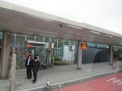 松山空港に着きました。