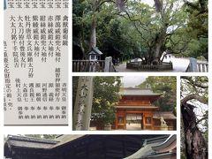 大山祇神社(口コミでご紹介)