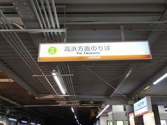 リムジンバスは松山市駅までだと本数多いようで、17時30分頃に松山市駅に到着。 伊予鉄高浜線の松山市駅発高山行は17時30分だったのでこれに乗車する事は出来ずに次の17時45分に乗車しました