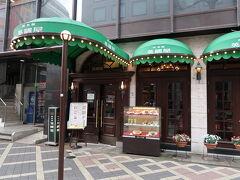 朝からやってる喫茶店がない>< マックやドトールは嫌だし・・・ しょうがなくスタバを検索して向かっていたら発見  https://goronekone.blogspot.com/2019/03/blog-post.html