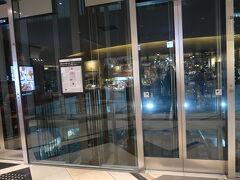 あべのハルカスへ エレベーターがひええええええ!!!見える!!!!